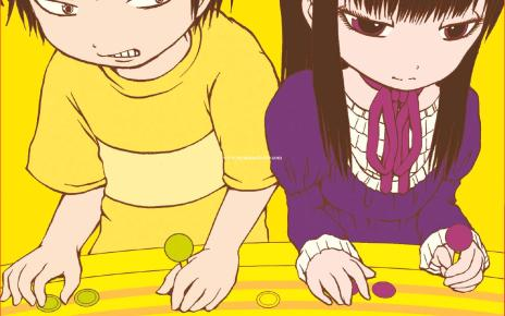 Hi Score Girl Volume 1: Review