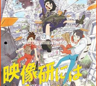 Anime Keep Your Hands Off Eizouken! Wins March's Galaxy Award
