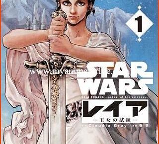 Yen Press Licenses Manga Star Wars Leia, Princess of Alderaan and Star Wars Rebels