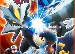 On June 27 Movie Pokémon the Movie: Kyurem Ka Muqabla Broadcasts on Hungama TV