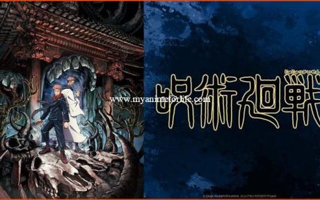 Jujutsu Kaisen Will Be Premiered on Crunchyroll