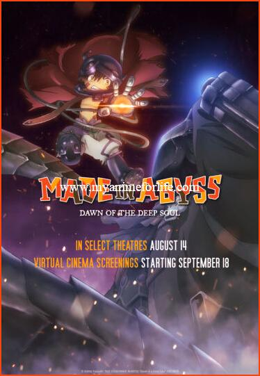 Sentai Films Announces Virtaul Release of the Movie Made in Abyss: Dawn of the Deep Soul