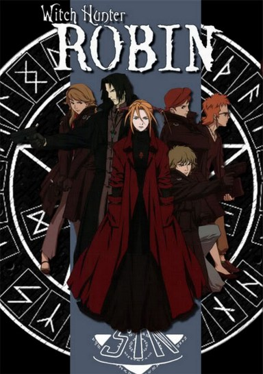 Witch Hunter Robin anime