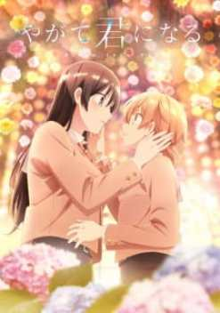 Bloom Into You anime