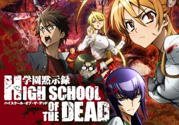 High School of the Dead 3