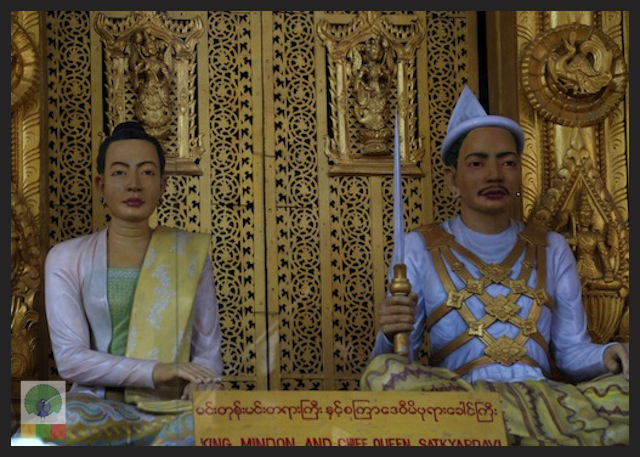 Royal Palace In Mandalaymyanmar Travel Essentials