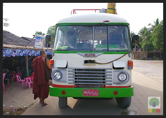 Local Bus Trip (Ngwe Saung Beach to Pathein)