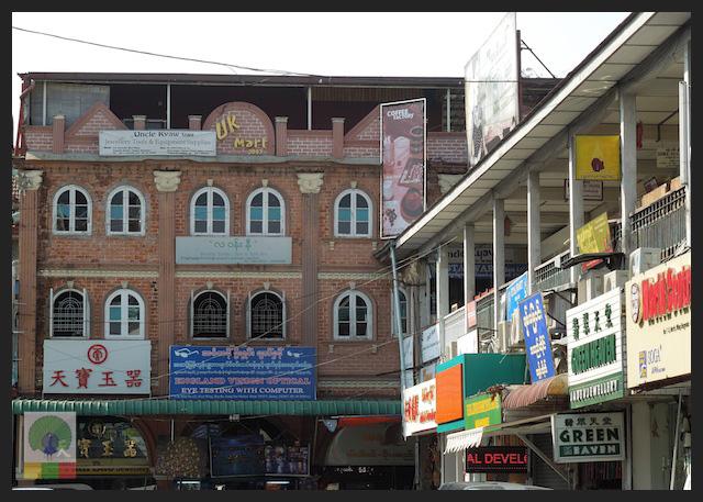 Shopping in Yangon - Bogyoke Aung San Market (former Scott's Market) - Myanmar (Burma) 4