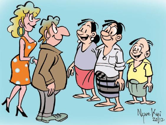Myanmar Cartoon Blue Book