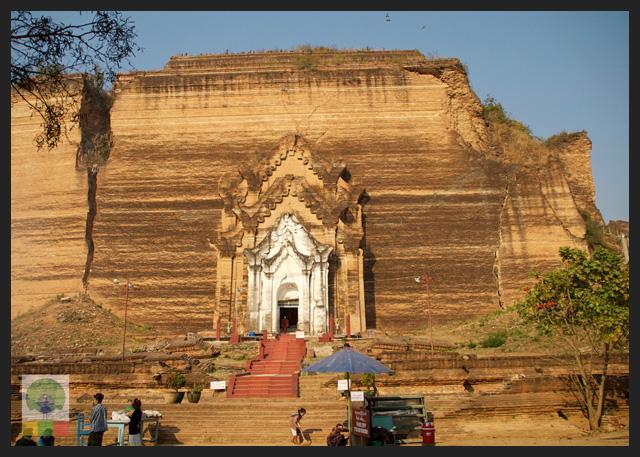 Mingun - Myanmar Travel Essentials
