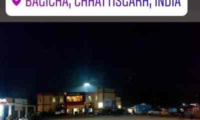 Bagicha