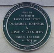 Turks head plaque