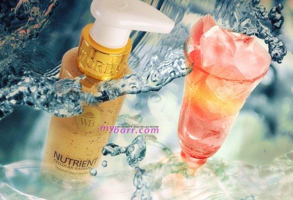 nutrient cellular radiance scrub shower gel world of beauty mybarr