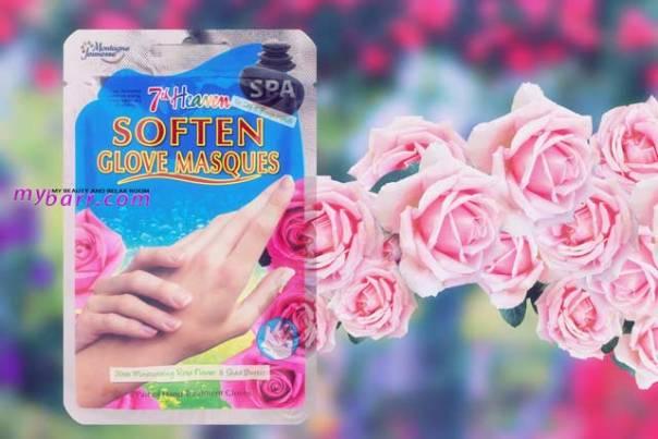 soften glove masques trattamento mani con guanti montagne jeunesse 7th heaven mybarr