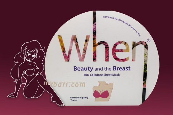 maschera tonificante seno biocellulosa when beauty and the breast mybarr