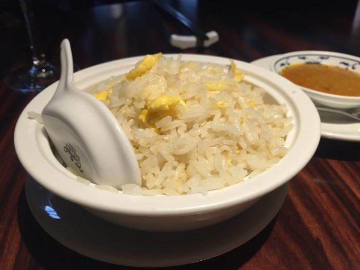 maximini egg fried rice