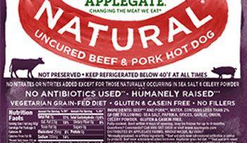 Bjs applegate hot-dog-deal-at-bjs-coupon
