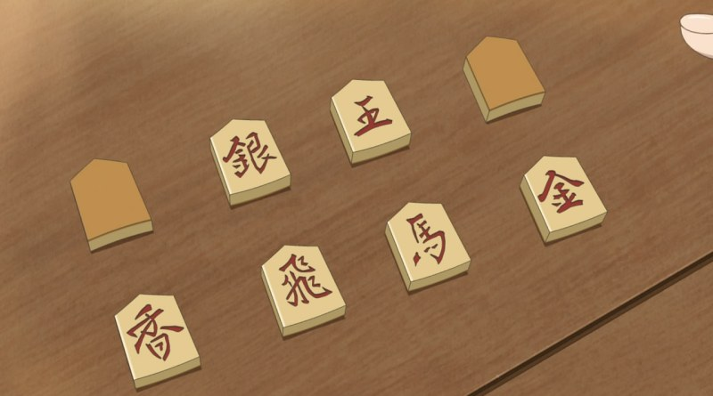 Goita uses pieces like in Shogi