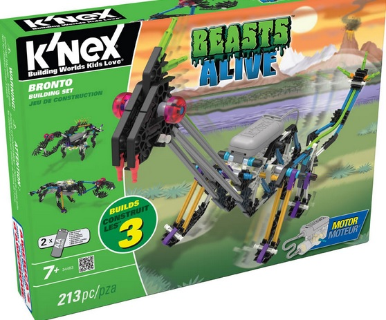 Summer Fun with KNEX Building Sets Giveaway My Boys