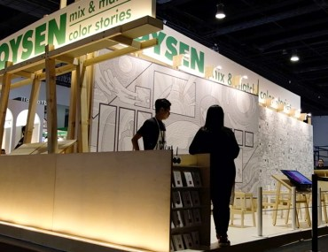 Color Stories is Boysen's Exhibition Booth in 2019