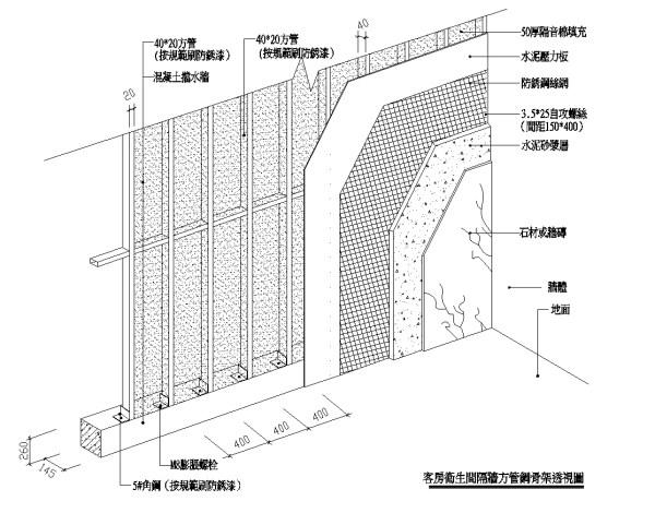 【各類CAD Details細部大樣圖庫】衛生間隔牆節點圖CAD大樣圖