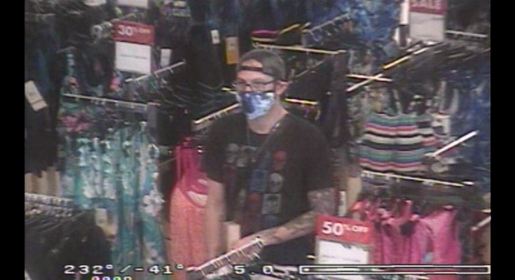 Police Seek Public's Help Tracking Down Suspect in Theft from Boscov's