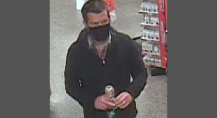West Whiteland Police Searching for Credit Card Fraud Suspect