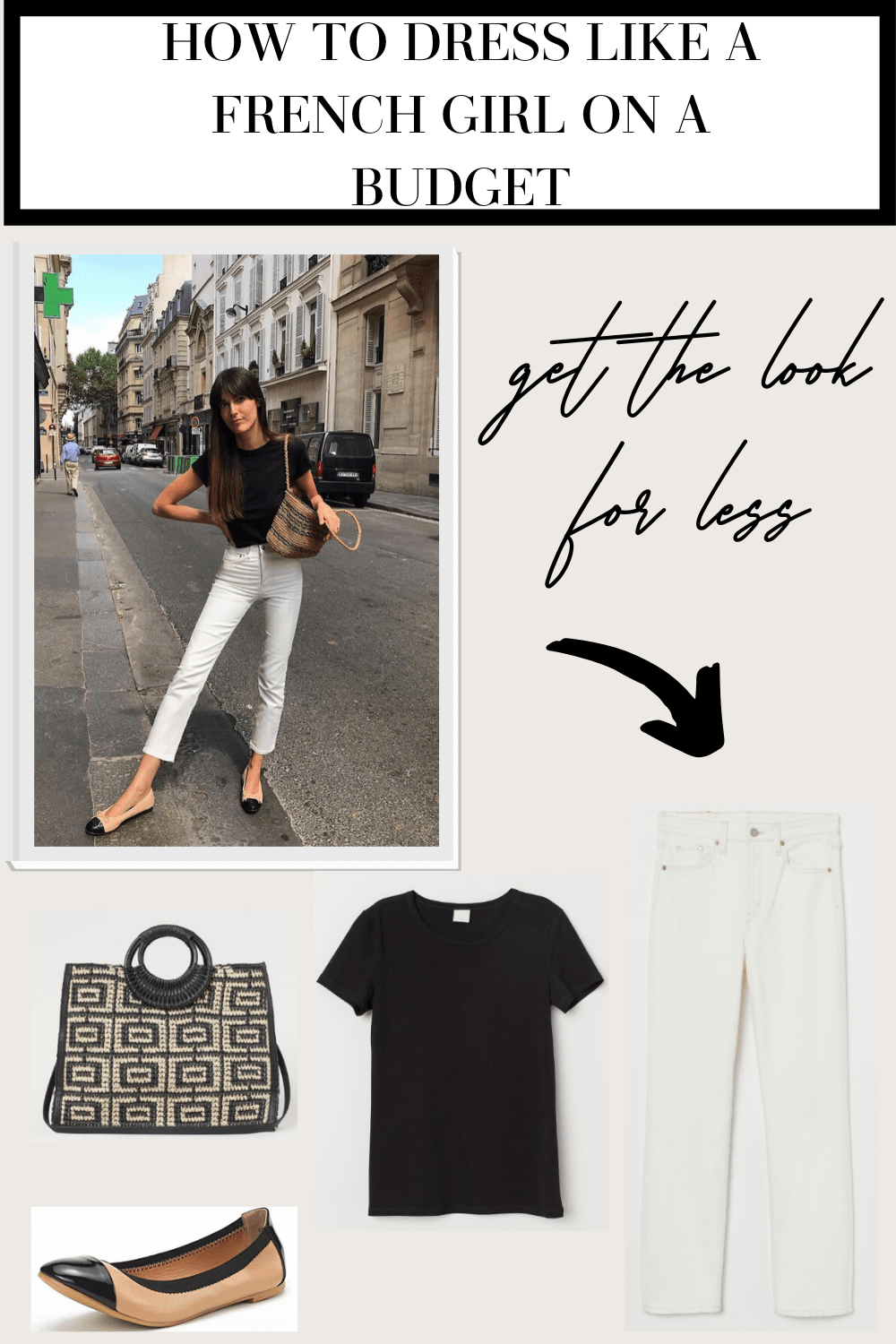 dress like a french girl on a budget