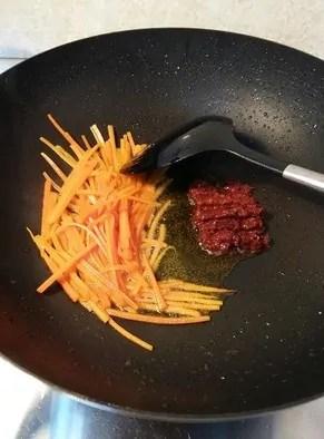 Shredded Pork With Fish Sauce Recipe6
