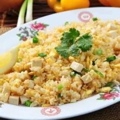 Stir Fried Tofu With Rice Recipe1
