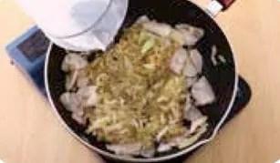Pickled Cabbage Flavour Pork Soup Hot Pot Base Recipe step7