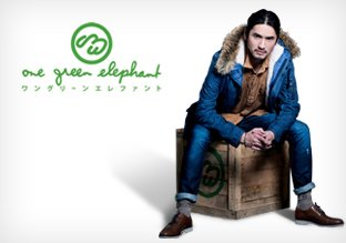 One green elephant bei Amazon BuyVIP