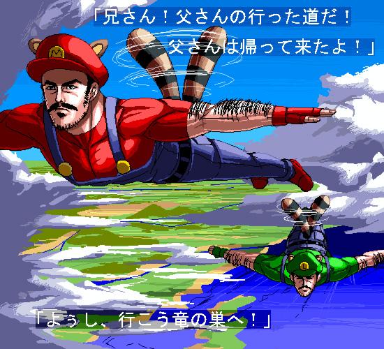 flyingmariobros