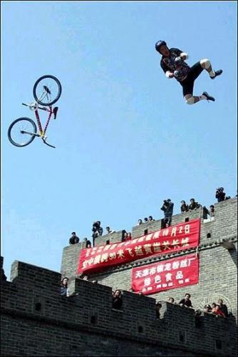greatwall-jump.jpg