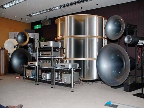 Awesome Home Stereo