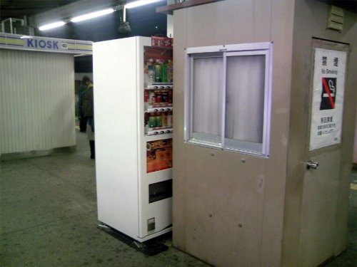 vending machine fail