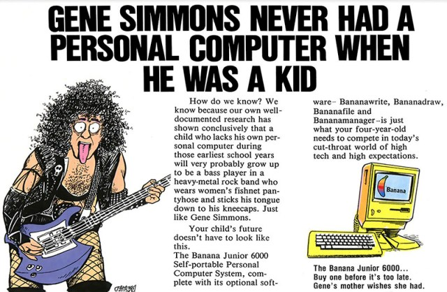 gene simmons never had a personal computer when he was a kid