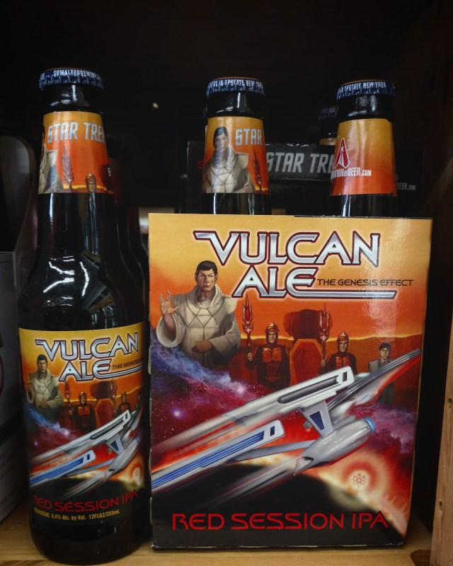 Vulcan Ale.jpg