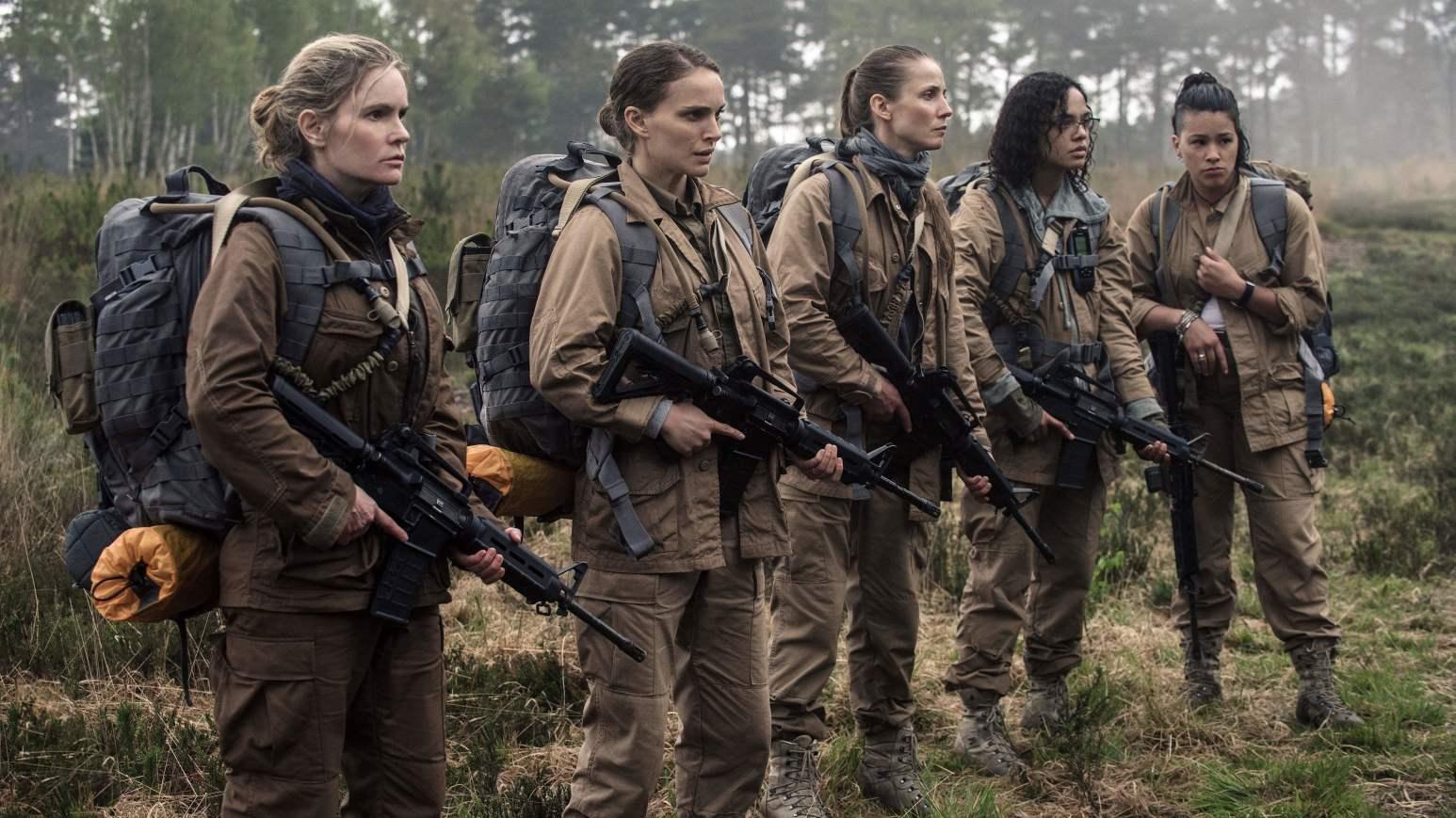 Assault Rifle Friends