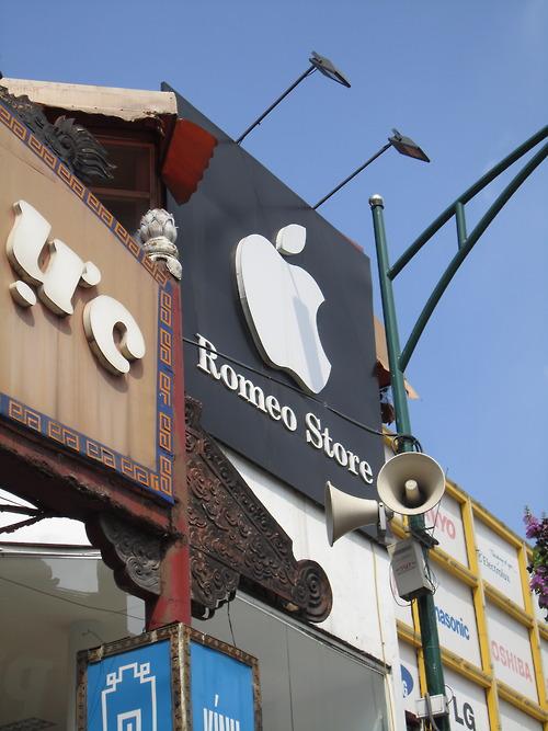 hanoi-shopping-club-romeo-store.jpeg (102 KB)