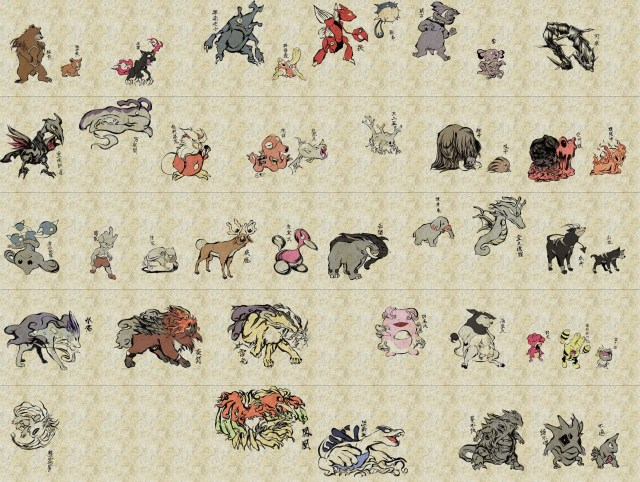Traditional-Japanese-Style-Pokemon-04.jpg (1 MB)