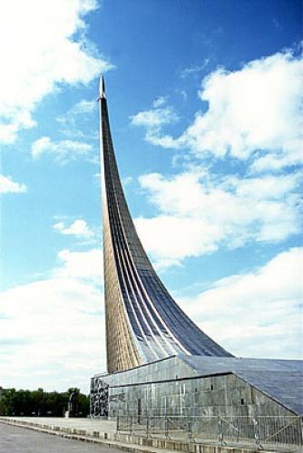 Moscow.jpg (27 KB)