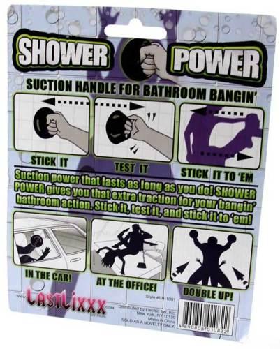 shower_power_4.jpg (71 KB)