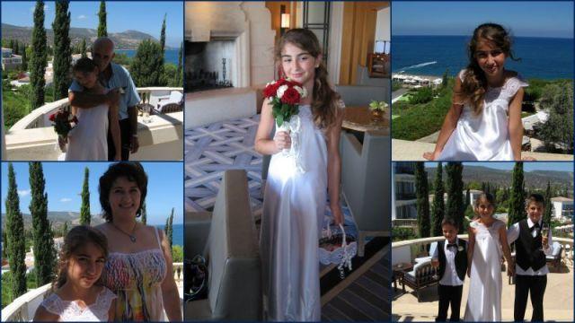 Свадбата на Колин и Тереза