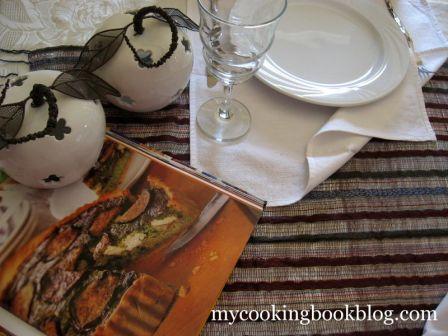 Гръцки Пикник Пай (Greek Picnic Pie)