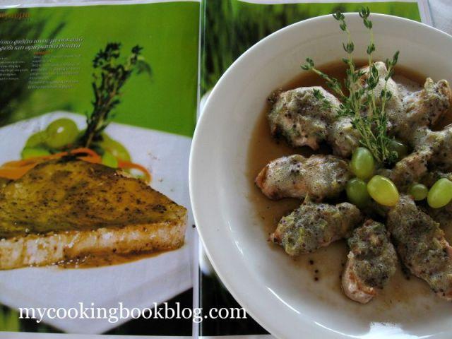 Филе от Риба Тон с Гроздов сос и прясна Мащерка