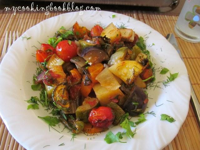 Бриам (Briam) или запечени зеленчуци