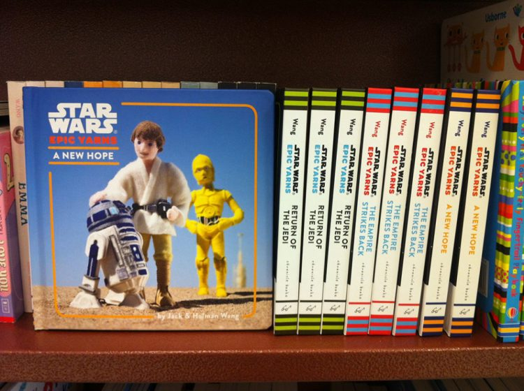 Star Wars Epic Yarns on store shelves (small)