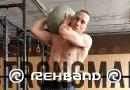 Rehband recensione ginocchiere uomo