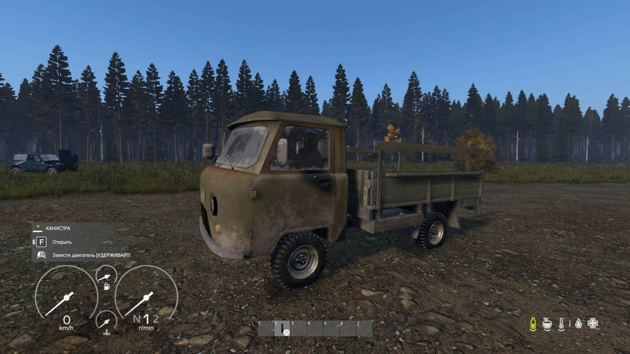 New vehicule: Uaz 3303 Off-road truck